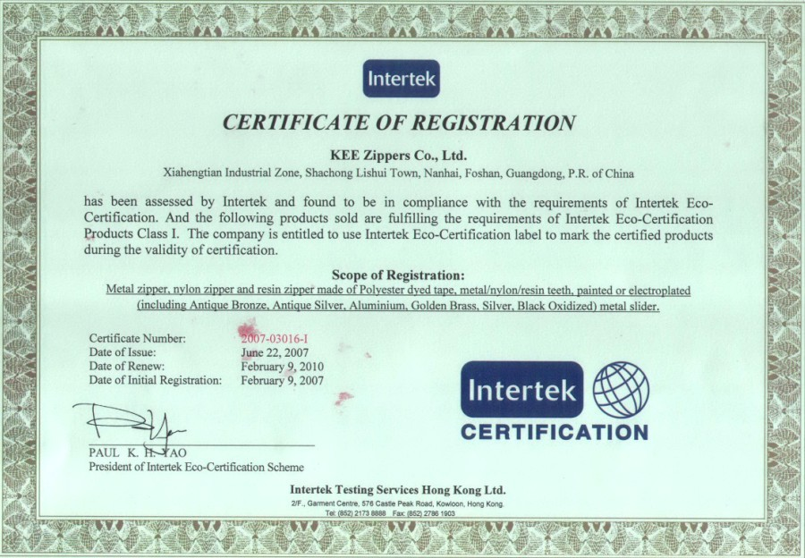 Intertek-cn